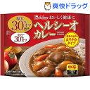 ハウス ヘルシーオカレー 野菜の旨みまろやかタイプ 中辛(99g)【ハウス】