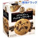 ステラおばさんのチョコチップクッキー(4枚入)【ステラ】