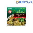 ヤマモリ タイデリ グリーンカレーチキン 缶(85g)