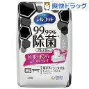 シルコット 99.99%除菌ウェットティッシュ アルコールタイプ 本体(40枚入)【シルコット】