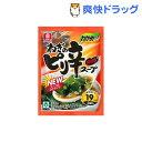 ねぎのピり辛スープ(3袋入)