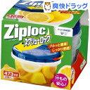 ジップロック スクリューロック 473mL(2コ入)【Ziploc(ジップロック)】