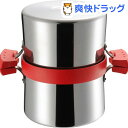 クイックフライヤー レッド UCS2(1コ入)[キッチン用品]【送料無料】