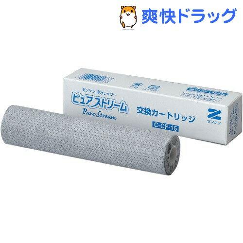 浄水シャワー ピュアストリーム カートリッジ(1コ入)【送料無料】