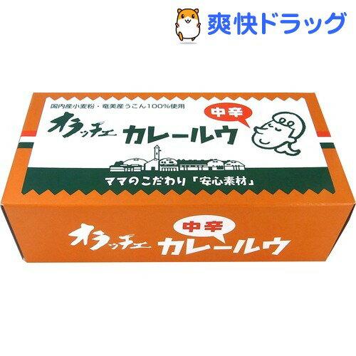 オラッチェ カレールウ 中辛(230g)【オラッチェ】