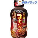 エバラ 焼肉応援団 コチュジャンだれ(230g)[調味料 たれ ソース 焼き肉]