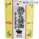 創味食品 鶏がら醤油ラーメンスープ(1kg)