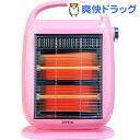 電気ストーブ(遠赤外線800W) ピンク DD-A803-PK(1台)【ゼピール(ZEPEAL)】