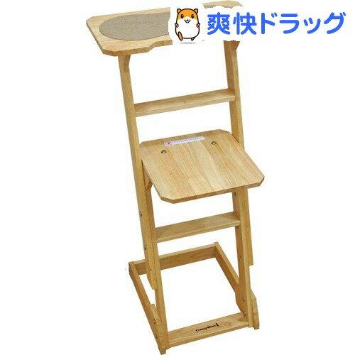 木製 猫専用見晴らし台(1コ入)【キャティーマン】【送料無料】