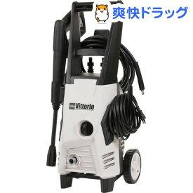 高圧洗浄機 Vittorio Z2-655-10(1台)
