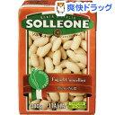 ソル・レオーネ 白いんげん豆(380g)【ソル・レオーネ(SOLLEONE)】