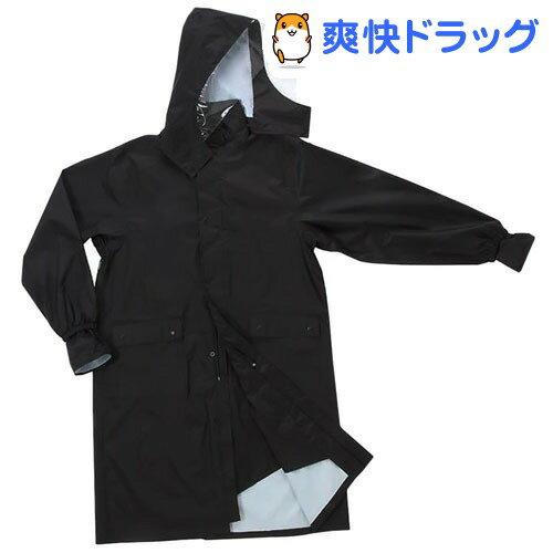 ヒラノ産業 軽量サイクルレインコート ブラック 8101681(1枚入)【送料無料】