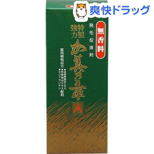 特製強力加美乃素A 無香料(180mL)【加美乃素】【送料無料】