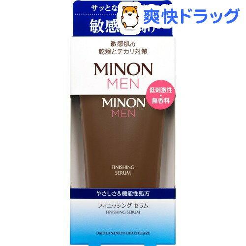 ミノン メン フィニッシング セラム(60g)【MINON(ミノン)】