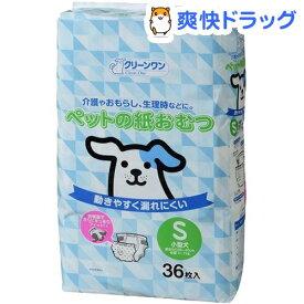 ペットの紙おむつ S(36枚入)【d_ishi】【クリーンワン】