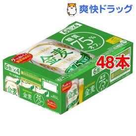 サントリー 金麦 糖質75%オフ(350ml*48本)【金麦】[新ジャンル・ビール 送料無料 まとめ買い ケース]