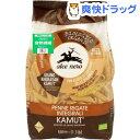 アルチェネロ 有機全粒粉カムット小麦・ペンネ(500g)【アルチェネロ】