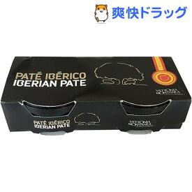 ヴェットニア・モンタネア イベリコ豚 レバーパテ 缶入り(78g*2コ入)