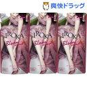 フレア フレグランス IROKA 柔軟剤 Bloom ボタニカルブーケの香り 詰め替え(480ml*3コセット)【フレア フレグランス】