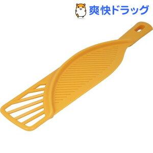 マジックライスウォッシャー オレンジ MG-04(1個)