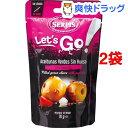 セルピス オリーブの実 パプリカ(70g*2袋セット)