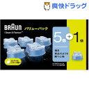 ブラウン クリーン&リニューシステム専用 洗浄液 カートリッジ CCR5CR+1(6個入)【ブラウン(Braun)】