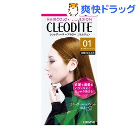 クレオディーテ ヘアカラーエマルジョン 01 チャイティーベージュ(1セット)【クレオディーテ(CLEODITE)】[白髪染め]