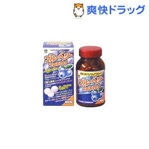 ブルーベリータブレット井藤(90粒入)【井藤漢方】