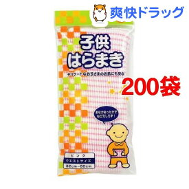 ピップベビー 子供はらまき ピンク(200個セット)【ピップベビー(PIP BABY)】