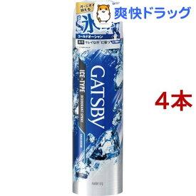 ギャツビー アイスデオドラントスプレー コールドオーシャン(135g*4本セット)【GATSBY(ギャツビー)】