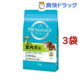 プロマネージ 7歳からの室内犬用 チキン 小粒(1.7kg*3コセット)【dalc_promanage】【m3ad】【プロマネージ】[ドッグフード]
