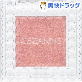 セザンヌ シングルカラーアイシャドウ 08 ゴールドピンク(1.0g)【セザンヌ(CEZANNE)】