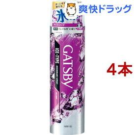 ギャツビー アイスデオドラントスプレー アイスソープ(135g*4本セット)【GATSBY(ギャツビー)】