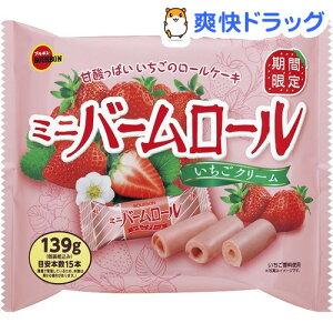 ブルボン ミニバームロール いちごクリーム(139g)
