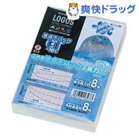 ロゴス 氷点下パックGT-16度 ソフト 550g(1コ入)【ロゴス(LOGOS)】
