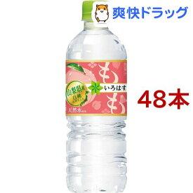 い・ろ・は・す もも(555ml*48本セット)【いろはす(I LOHAS)】[水]
