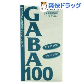 GABA100(75粒入)【マルマン】