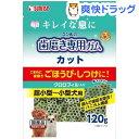 サンライズ ゴン太の歯磨き専用ガム カット クロロフィル入り(120g)【ゴン太】