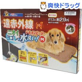 遠赤外線テキオンヒーター 水洗い! M(1個)【ドギーマン(Doggy Man)】