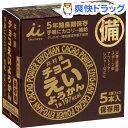 井村屋 チョコえいようかん(55g*5本入)【井村屋】[おやつ 保存食 非常食]