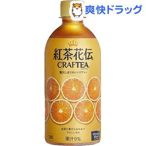 紅茶花伝 クラフティー 贅沢しぼりオレンジティー(440ml*24本入)【紅茶花伝】