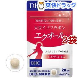 DHC 20日分 大豆イソフラボン エクオール(20粒*2袋セット)【DHC サプリメント】