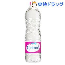 コントレックス 正規輸入品(1.5L*12本入)【コントレックス(CONTREX)】