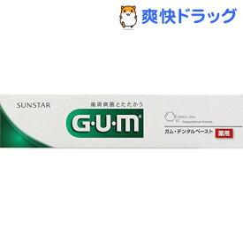 ガム(G・U・M) デンタルペースト(35g)【ガム(G・U・M)】