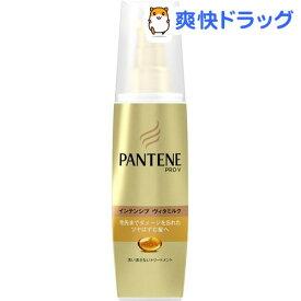 パンテーン PRO-V インテンシブヴィタミルク 毛先まで傷んだ髪用(100ml)【PANTENE(パンテーン)】[コンディショナー]