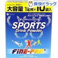 【中学生息子の部活に】熱中症対策の飲み物はスポーツドリンク!溶けやすい粉末タイプのおすすめは?