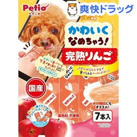 ペティオ かわいくなめちゃう! 完熟りんご(7本入)【ペティオ(Petio)】