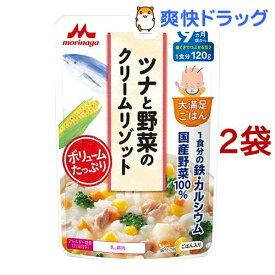 大満足ごはん ツナと野菜のクリームリゾット(120g*2袋セット)【大満足ごはん】