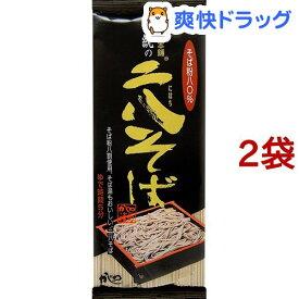 伝統の二八そば(250g*2コセット)