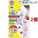 寝ながらメディキュット フルレッグ 着圧 ソックス 太もも付根まで Mサイズ(1足*2個セット)【メディキュット(QttO)】